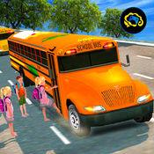 高中公共汽车驾驶 - 停车模拟器3D 1.1.3