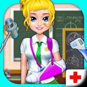 高中诊所 - 急救医生游戏 1.0.0