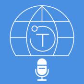 翻译大全 — 全球旅行必备工具,语音翻译,多语种精确互译,