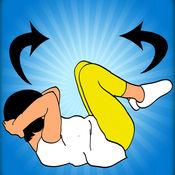 强化腹肌锻炼的儿科物理疗法 1.0.2