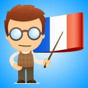 法国高级语法 1.35