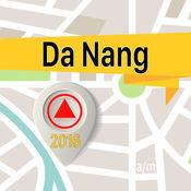 峴港 离线地图导航和指南 1