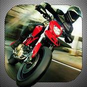 环城摩托车赛 - CSR 暴力摩托赛车游戏 1.0.0