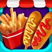 街边小吃:免费做食物游戏 1.3