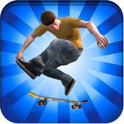 公路滑板冲浪者 - 极速滑冰2017 1