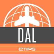 達拉斯 旅游指南 3.0.20
