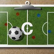 足球教练画板 6.7
