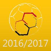 西班牙足球2016-2017年-的移动赛事中心 3