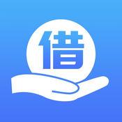 51借呗-下款最快的手机贷款平台 1