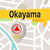 Okayama 离线地图导航和指南 1