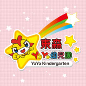 YOYO幼兒園