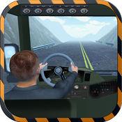 山巴士驾驶模拟器座舱视图 - 道奇在一个危险的公路交通 1