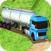 高山探险货物:石油运输配送 1