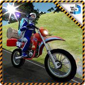 山摩托车骑手 - 在繁忙的高速公路路骑摩托车模拟器 1