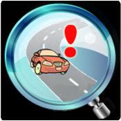 OnRoad (车道或变更时,以报警声通知) 1.1.1