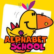 字母 幼儿园校 学习 的孩子 3.1