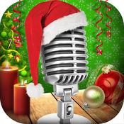 圣诞 语音 换 - 录音机 和 声 修改 同 声音 特效 免费 下