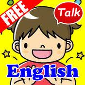 Basic Conversations: 讲英语在线 1