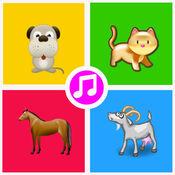 农场动物的叫声(狗,猫,马,鸡,蟋蟀,鸽子,驴)声音 1