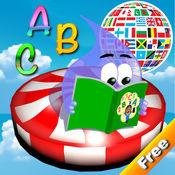 字母拼写: 学认字 2.0.6