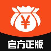 51贷款王-纯信用借贷工具平台! 1