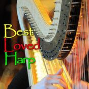 [6 CD] 梦幻竖琴典藏 Best-Loved Harp 100 2017