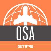 大阪旅游攻略、日本 - 大阪离线地图 3.0.38
