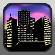 蝙蝠侠的起源佐贺 - 高谭市的战略益智游戏 1
