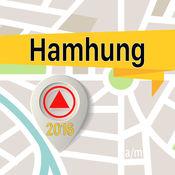 咸興市 离线地图导航和指南 1
