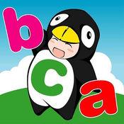ABC学会为幼儿园和幼儿园的字母表 1.0.2
