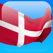 一月学会丹麦语 1.33