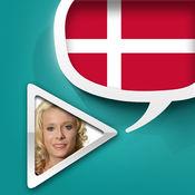 丹麦语视频字典 - 丹麦文翻译 4.1