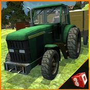 爬坡牵引车 - 推动大型货车和货物运输在这个模拟器游戏 1