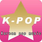 KPOP Korean POP Music(K-POP韓國流行音樂) 1.01