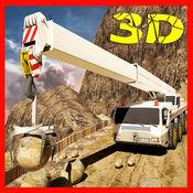 登山者钻起重机山3D模拟器 1