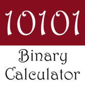 二进制数字计算器 – 记数系统的转换、加法和减法 1.5