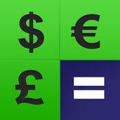- 免费CurryConverter的货币转换+金钱多个外币汇率计算器
