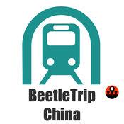 中国城市地铁导航专家北京上海深圳广州旅行路线大全 Trans