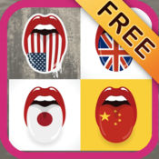 免费翻译和发言 1