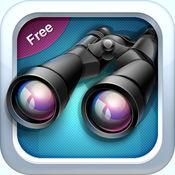 双筒望远镜免费版 -让您轻松拥有大变焦数码相机 3.4