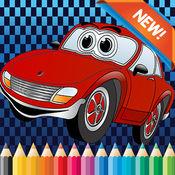 汽车卡通图画书 - 幼儿园及幼儿园学习的免费游戏为孩子的