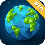 迷雾探险 旅游行程记录软件 专业版 3