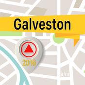 加爾維斯敦 离线地图导航和指南 1