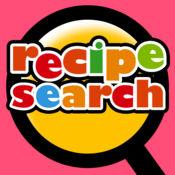 Recipe Search - 寻找最好的菜很多食谱网站。 5.04