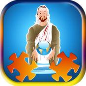 故事 基督教 圣经 交叉 和 耶稣 基督, 教堂 卡通拼图 1