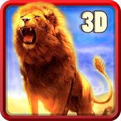 狮子的生活 1.2
