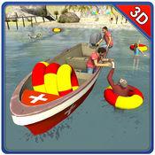 救生员救助艇 - 帆船比赛 1.0.1