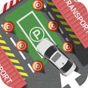 Extreme Car Parking Driving Simulator - 停车游戏 1.2