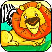 动物园动物拼图益智免费为儿童和成人 1