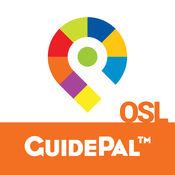 Oslo 旅行指南 - GuidePal 2